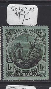 BARBADOS  (PP1610B)  SEAHORSE  1/-  SG 189     MOG