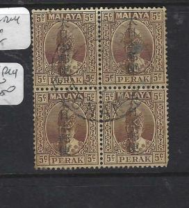 MALAYA JAPANESE OCCUPATION PERAK (P0905B)  KANJI 5C  SG J275 BL OF 4  SYONAN VFU