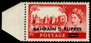 BAHRAIN SG95, 5r on 5s rose-red, NH MINT. Cat £20.