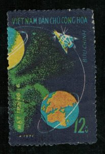Space Vietnam (ТS-408)