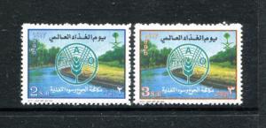 Saudi Arabia 12438-1239, MNH, 1996, World food day 2v. x27295