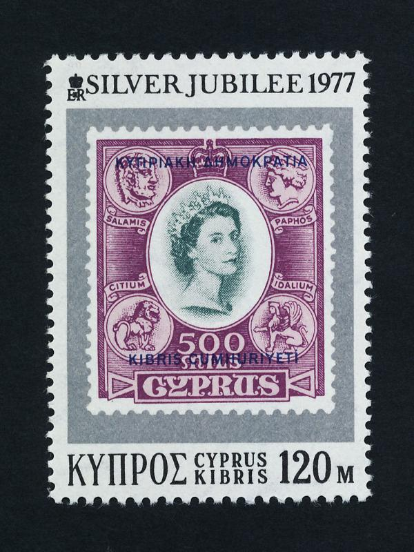 Cyprus 478 MNH Queen Elizabeth II Silver Jubilee, Stamp on Stamp