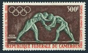 Cameroun C49,MNH.Michel 412. Olympic Tokyo-1964.Greco-Roman wrestling.