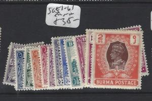 BURMA (P0204B) KGVI  SG 51-61  TO 2R     MOG