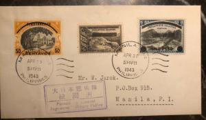 1943 Manila Philippines Japan Occupation First Day Censored Cover #N2 6 7 Local