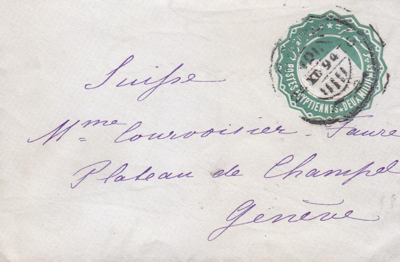 G) 1894, EGYPT POSTAL STATIONARY PYRAMID, TO GENEVE SWITZERL
