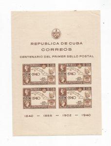 CUBA, SCOTT# C33, S/S, MNH, OG