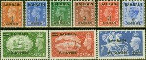 Bahrain 1950 set of 9 SG71-79 Fine MNH & LMM