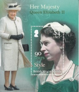 British Virgin Islands 2016 QEII style fashion S/S MNH