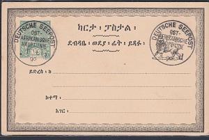 ETHIOPIA 1890 1/4g postcard CTO - German Seepost cancel....................53696