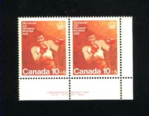 C B8 -2  pair  Mint NH VF 1975 PD