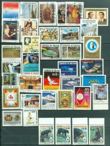 EDW1949SELL : BOLVIA Nice, all VF, Mint NH collection between 1989-1991 Cat $114