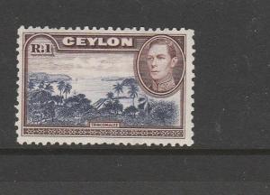 Ceylon 1938/49 1R Wmk Upright MM SG 395a