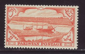 1954 Pakistan 2 Rupees Mounted Mint SG71