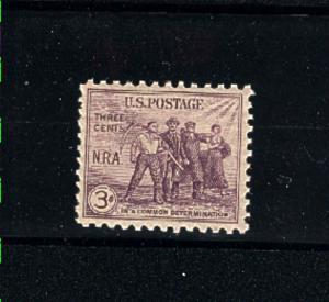 USA #732    Mint VF NH  1933 PD .15