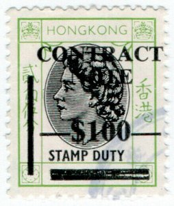 (I.B) Hong Kong Revenue : Contract Note $100 on 25c OP