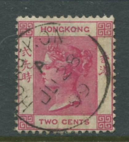 Hong Kong - Scott 36b - QV Definitive-1884- Used- Single 2c Stamp
