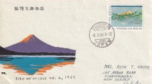 1965, Japan: Int'l Letter Writing Week, FDC (E12001)