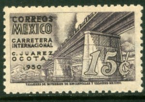 MEXICO 868, 15¢ Completion of Panamerican Hwy. MINT, NH. VF.