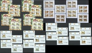 BU09 IMPERF,PERF 2011 BURUNDI FAUNA WILD CATS ANIMALS !!! 16KB+16BL MNH