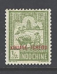 France Offices in China Kwangchowan 75 mint hinged no thin (RS)