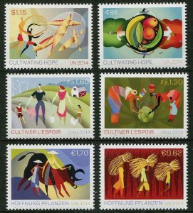 HERRICKSTAMP NEW ISSUES UNITED NATIONS Int'l Year of Family Farming Stamps