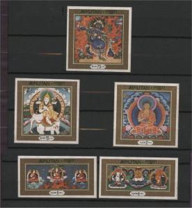 BHUTAN, RARE UNDERVALUED THANKA / THANGKA BUDDHA SILK SET NH