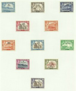 Aden 1951 Set of 11, Sg 36-46 Hinged to page, M/M {C/P-28}