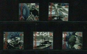 Guernsey: 1995, 50th Anniversary of Liberation,  MNH set