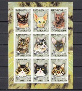 Kyrgyzstan, 2001 Russian Local issue. Various Cats, IMPERF sheet of 9. ^