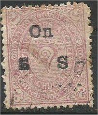 TRAVANCORE, 1911, used 4ca, OFFICIAL Scott O5
