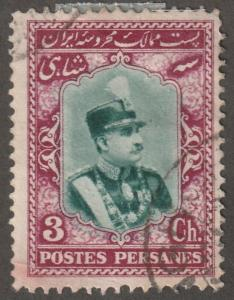 Persian/Iran stamp, Scott# 746, used, nice center, 3 ch, tall stamp, aps 746