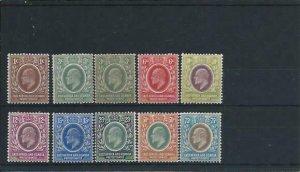 KUT 1907-08 SET OF NINE PLUS 3c SHADE MM SG 34/42 CAT £145