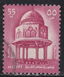 Egypt 899 Sultan Hassan Mosque 1972