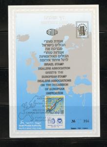 ISRAEL PHILATELIC DAY EUROPEAN UNIFICATION SOUVENIR LEAF CARMEL #118 FD CANCELED