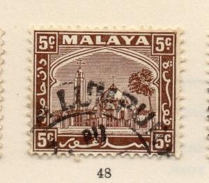 Malaya Negri Sembilan 1930s Mosque Early Issue Fine Used 5c. 162657