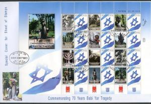 ISRAEL 2011 COMMEMORATING THE BABI YAR TRAGEDY  PERSONALIZED SHEET FIRST DC