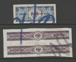 Thailand revenue Fiscal stamp 10-22-20 Small creases