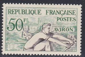 France # 704, Sports - Rowing, NH, Third Cat