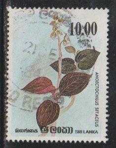 Sri Lanka  SC  725  Used