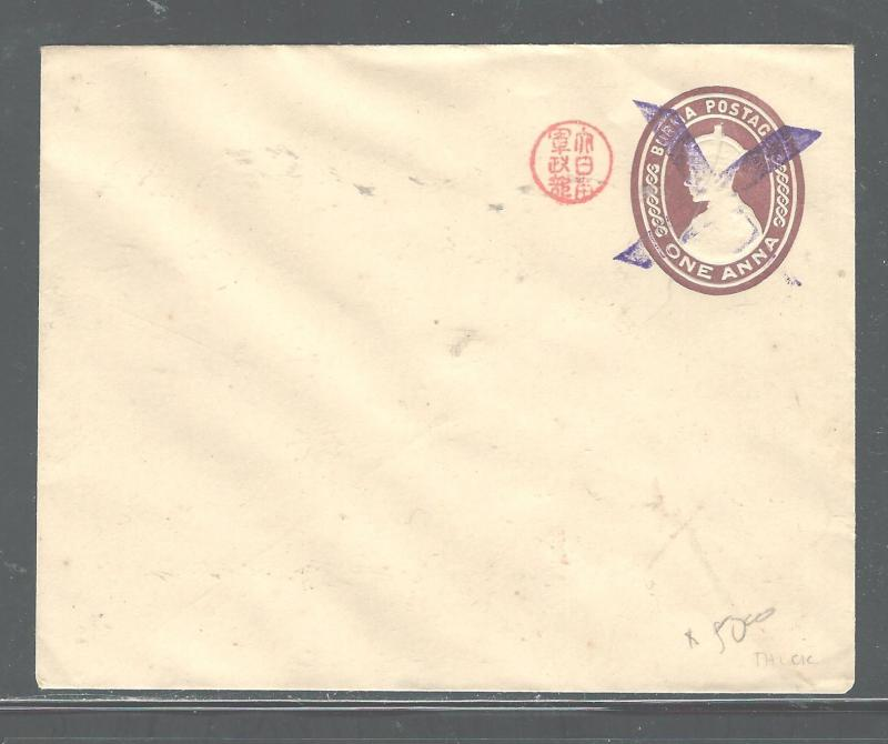 BURMA JAPANESE OCCUPATION (PP1904B)  PSE UNUSED COVER #16