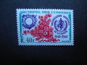 Comoros #73 Mint Never Hinged - WDWPhilatelic (XT)