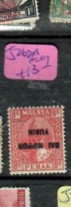 MALAYA JAPANESE OCCUPATION PERAK (P1607B)  8C DNY INVERTED SG J 262A   MOG