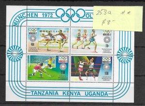 Tanzania #253a MNH - Sourvenir Sheet - CAT VALUE $8.00