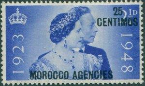 Morocco Agencies 1948 SG176 25c on 2½d blue Silver Wedding KGVI MH