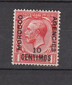 J26348  jlstamps 1929-31 great britain morocco mh #64 ovpt 2 scans