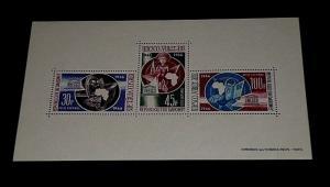 DAHOMEY #C45a, 1966, UNESCO, SOUVENIR SHEET, MNH, NICE! LQQK