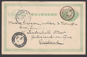JAPAN 1897 3s postcard to UK - NEWCASTLE ON TYNE / SORTING TENDER cds......29879