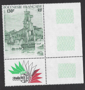 French Polynesia #C215, MNH single, Italia 85 ship sailing into Papeete Harbour