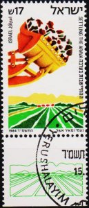 Israel. 1984 17s S.G.922 Fine Used